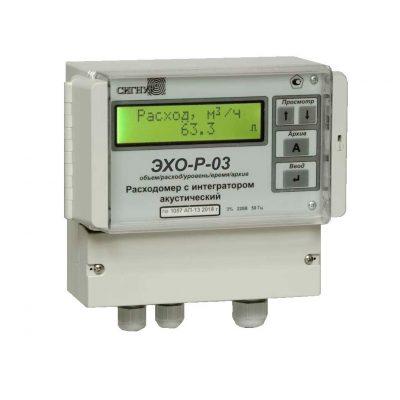 Расходомер с интегратором акустический ЭХО-Р-03 - фото 1
