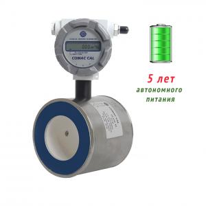 Электромагнитный расходомер с автономным питанием Comac Cal Flow 45 - фото 1