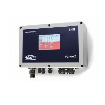 Вихревые теплосчетчики пара ИРГА-2.3C (DN 20 — 3000)